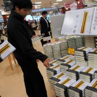Fans flock early to snag Murakami's latest book