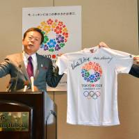 In writing: Tokyo Gov. Naoki Inose and a Japanese official hold up a T-shirt in New York on Tuesday promoting Tokyo's 2020 Olympics bid. The shirt was autographed by both Inose and New York Mayor Michael Bloomberg. | KYODO