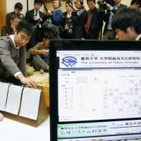 Outmatched: Professional shogi player Hiroyuki Miura plays against the GPSShogi program in the final of five matches at this year's Shogi Master Versus Machine Match series on Saturday in Shibuya Ward, Tokyo. | KYODO