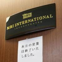 U.S. asset manager tied to ¥130 billion loss