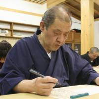 Temple in Gifu seeks elderly disciples