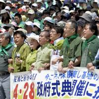 No to Tokyo: People protest the first state ceremony commemorating the return of Japanese sovereignty in Ginowan, Okinawa Prefecture, on Sunday. For Okinawans, the 'day of shame' when the San Francisco Peace Treaty took effect was the day it was abandoned and left under U.S. control until 1972 | KYODO