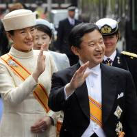Japan's Crown Prince, Princess attend coronation of new Dutch king