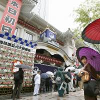 Renovated Kabukiza reopens in Ginza district