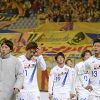 Tough night: Vegalta Sendai falls 2-1 to host FC Seoul in the Asian Champions League on Tuesday. | KYODO