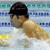 Swimmer Hagino captures record fifth title at nationals