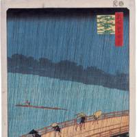 Temporal disctraction: Utagawa Hiroshige's 'Evening Shower at Atake and the Great Bridg,' from the series 'One Hundred Famous Views of Edo.'   © MKG HAMBURG