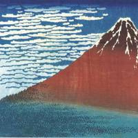('Gaifu Kaisei') from Katsushika Hokusai's 'Thirty-six Views of Mount Fuji.' | HARA YASUSABUROCOLLECTION