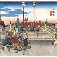 Utagawa Hiroshige's 'Nihonbashi in the Morning' from 'The 53 Stages of the Tokaido Road.' | HIRAKI UKIYO-E MUSEUM