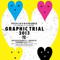 'Graphic Trial 2013'