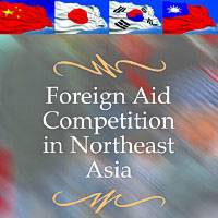 Exploring the Northeast Asian rivalry for power, influence via official development assistance