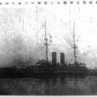 A photo of the Mikasa that was published a Japanese-language page in The Japan Times, July 21, 1923.