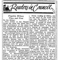 In a letter to the editor, published Sept. 24, 1955, a reader named John S. Rubin laments the state of the Mikasa.