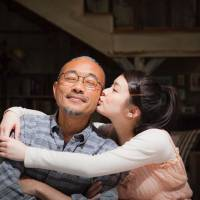 Don't let go: In 'Kuchizuke (Angel Home),' a widowed father (Naoto Takenaka, left) worries when his intellectually disabled daughter (Shihori Kanjiya) falls in love with a volatile patient from her care home. | © 2013