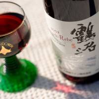 Spiritual sisters: Tsurunuma's wines are based on grapes that do well in Germany.