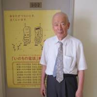 Chair of the Japanese Association for Suicide Prevention Yukio Saito