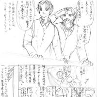 His: A page rough from 'The Far Eastern Romances' showing Harris and Heusken.