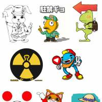 Mascot menagerie: from the practical to the satirical