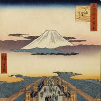 'Beauty' as beheld in Japan through the ages