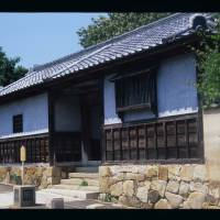First impressions: The imposing and well-preserved gate to the Kan Family Tenant House is a fine example of the architecture associated with well-to-do samurai.