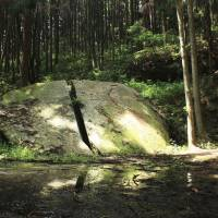 Yagyu: Nara's hidden village of the shoguns' sword masters
