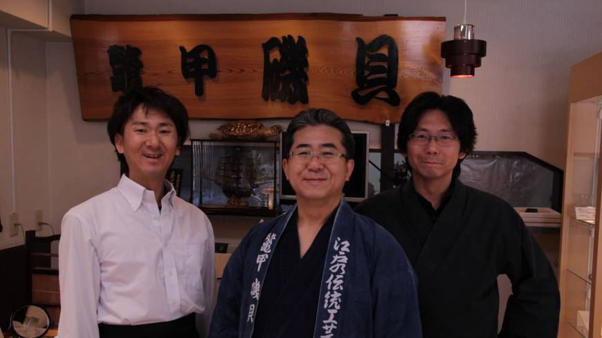 Bekko Isogai's head tortoiseshell artisan Minoru Isogai, flanked by his sons, Tsuyoshi (left) and Katsumi.