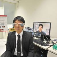DoCoMo counting on R&D to stay ahead