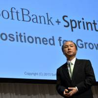 Softbank takeover of Sprint wins U.S. security clearance