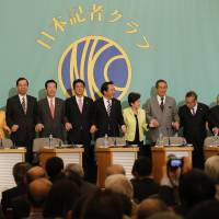 Media grill party chiefs in televised debate