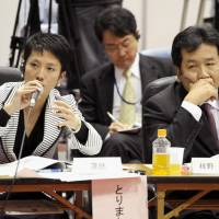 Renho (left) and Yukio Edano, key DPJ members involved in the 'shiwake' budget-screening process, attend a meeting in November 2009.