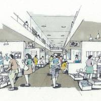 Fish tale: A concept drawing shows the planned marketplace near the current site of the Tsukiji fish market.   CHUO WARD