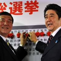 LDP flattens DPJ in bruising return to power