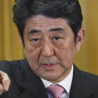 LDP charges back, vows to regain voter confidence