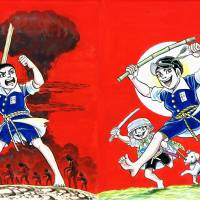 Mightier than the sword: An original scene for a picture book version of the comic series 'Hadashi no Gen' ('Barefoot Gen') owned by the Hiroshima Peace Memorial Museum is shown in this illustration. | HIROSHIMA CITY / KYODO