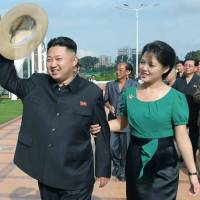 Kim Jong Un reaches out to 'naturalized' Japanese residing in North
