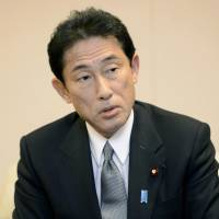 Altering nonnuclear principles not on the table, Kishida says