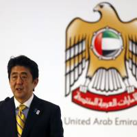 Mideast guest: Prime Minister Shinzo Abe delivers a speech at the opening session of the Japan-United Arab Emirates Business Forum on Thursday in the city of Al-Ain. | AFP-JIJI