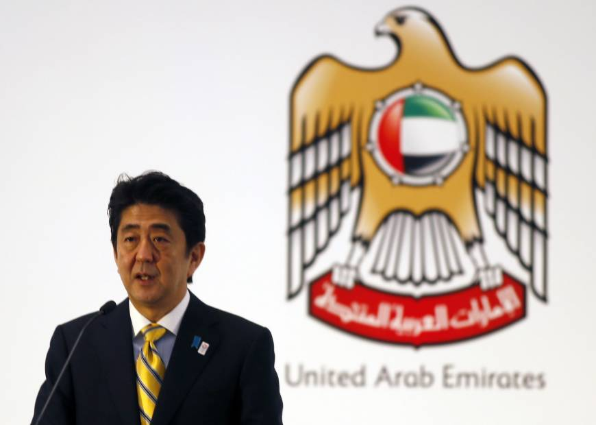 Abe clinches nuclear technology deal with Abu Dhabi