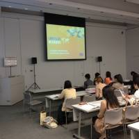 Helpful information: Presentations and seminars are organized during the event in May 2012.   EU DELEGATION TO JAPAN