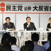 Democratic Party of Japan heavyweights (from left) Akira Nagatsuma, Yukio Edano and Naoto Kan attend a meeting Saturday in Tokyo to 'reflect on past mistakes,' an event aimed at drawing the attention of young voters ahead of the upcoming Upper House election. | KYODO