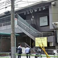 Crime scene: A 31-year-old bar owner was beaten to death at this club in Tokyo's Roppongi entertainment district in September by a group of 'jun boryokudan,' a new type of gangster whose activities are deemed just short of being organized crime. | KYODO