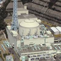 Not so fast: The Monju fast-breeder reactor in Tsuruga, Fukui Prefecture, sits idle in March 2012. | KYODO