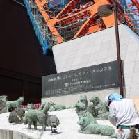 Famous dog statues to leave Tokyo Tower
