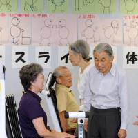 Imperial Couple to hand over some public duties to younger generation