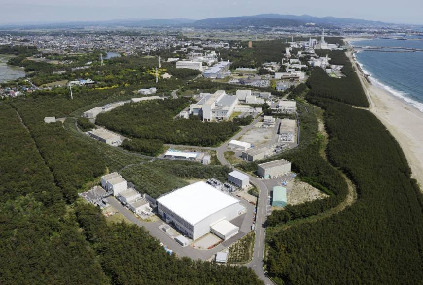 Researchers hurt at Ibaraki nuclear facility