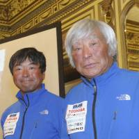 Miura calls it a day with Mount Everest