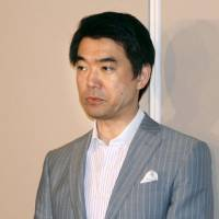 Japanese mayor calls off U.S. trip over wartime sex-slave defense