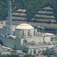 Critical issue: The Monju prototype fast-breeder reactor is seen in Fukui Prefecture on May 15. | KYODO