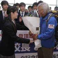 Miura returns home after setting Everest record