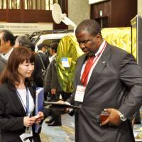 Mine of information: Officials from the government and private sector gather at the Japan Sustainable Mining, Investment & Technology business forum focusing on African resources on May 16 in Tokyo's Minato Ward. | KYODO
